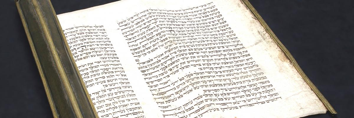 Studovna rukopisů a starých tisků
