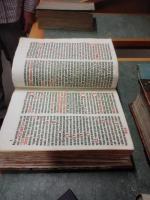 Nejstarší tisk na Moravě, Agenda Olomucensis, 1486, zapůjčeno z Památníku písemnictví v Rajhradě